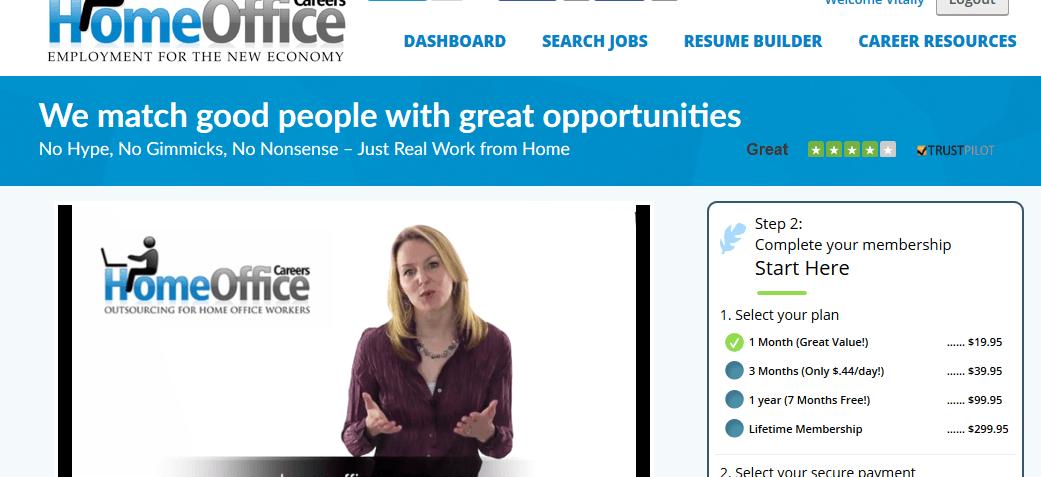 home office careers steps