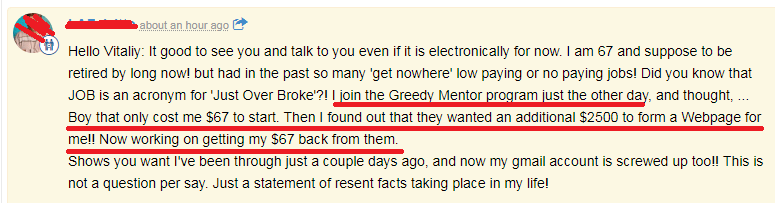 greedy mentor reviews