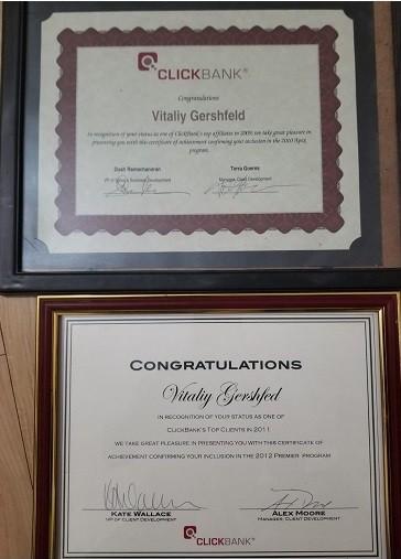 my CB diplomas